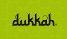 logo-dukkah-1-1-1.jpg